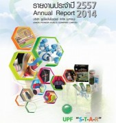 The 22nd Annual General Meeting of Shareholders Report